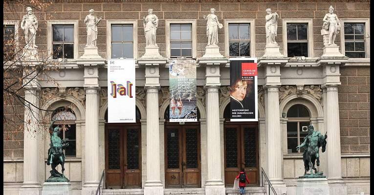 Галерея венской академии изобразительных искусств