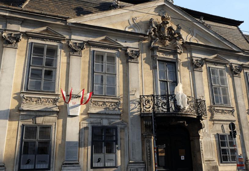 Австрийский музей народного творчества