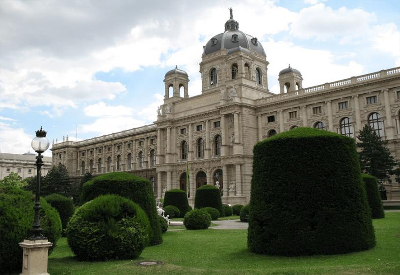 Исторический-музей