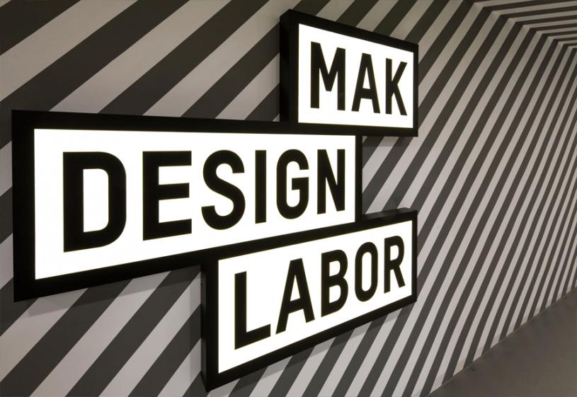 Музей-декоративно-прикладного-искусства-«МАК».-Лаборатория-дизайна.
